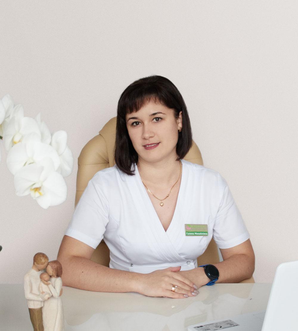 Венгер Галина Михайловна